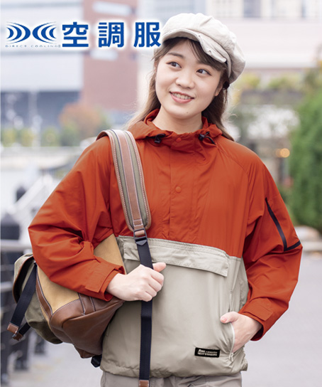 【空調服】長袖ブルゾン(フード付き・男女兼用)(単品)