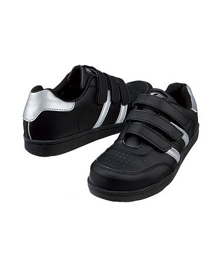 【Z-DRAGONジィードラゴン】セーフティシューズ 安全靴(マジックタイプ)