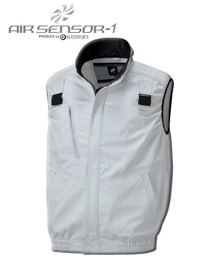 【AIR SENSOR-1】エアセンサー1 ハーネス対応ベスト(単品)