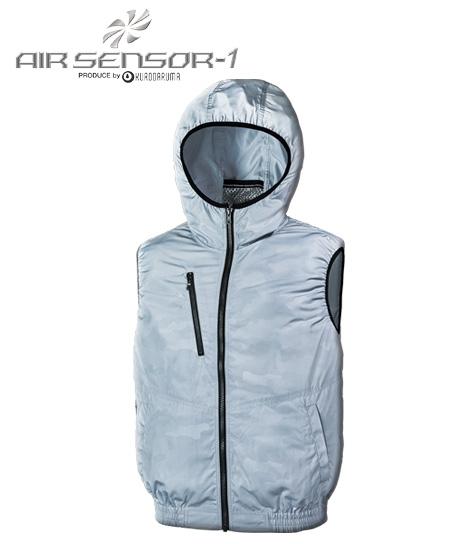 【AIR SENSOR-1】エアセンサー1 フード付ベスト(単品)