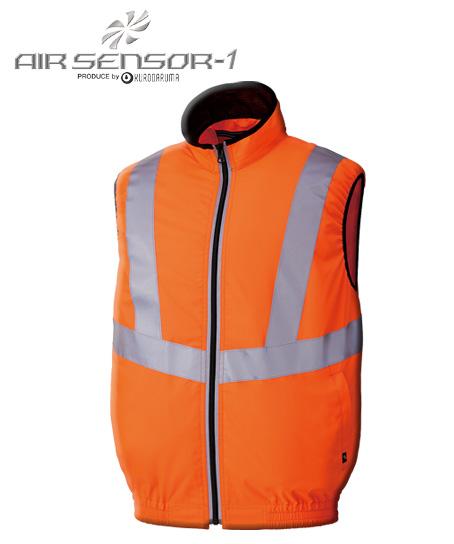 【AIR SENSOR-1】エアセンサー1 高視認反射ベスト(単品)