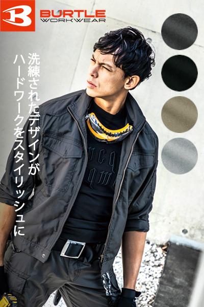 【BURTLEバートル】ライトチノ長袖シャツ