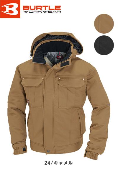 【BURTLEバートル】防寒ジャケット(洗濯機丸洗いOK/綿100%)