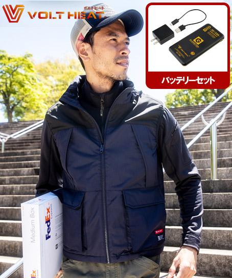 【ボルトヒート】GLADIATOR 電熱ベスト+バッテリーセット
